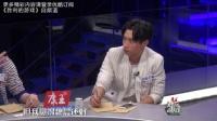 """新手魏晨遭玩家围攻 自诩""""快男""""遭老司机调戏"""