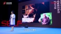 """我在故宫""""拍""""文物:从台北到北京,李翰莹被誉为离故宫最近的人"""