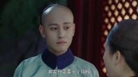 《龙珠传奇》杨紫cut 04