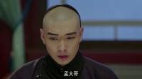 第三十七集剧透 龙三调用三万亲军 除掉罪恶滔天的刘德昭