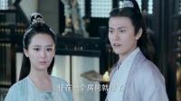 《诛仙青云志》第12集 杨紫陆雪琪cut