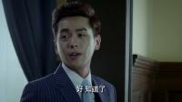 《麻雀》张若昀CUT 02