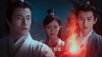 《青云志》第21集 杨紫陆雪琪cut