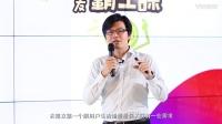 [霸王课]陈志杰-四大策略让你重新认识内容营销