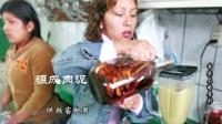 """世界级""""比恶""""赛 臭豆腐惨败青蛙汁【囧闻一箩筐】"""