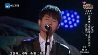 《河流》 蒋敦豪 中国新歌声 161007 纯享版