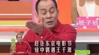 张光北 何政军(上)