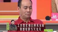 张光北 何政军(下)