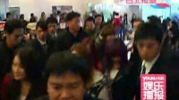 韩国女团KARA首度来台 众多粉丝为之疯狂 120330