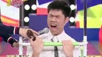 罗志祥唱跳大赛