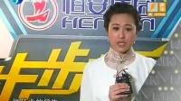 陈浏伊 步步为赢 120415