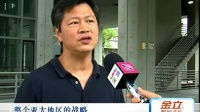 菲律宾称中国船返回黄岩岛 吓唬其渔船