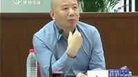 """红会社监委:重启""""郭美美事件""""调查需要新证据"""