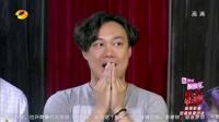 小考第二名揭晓 中国最强音