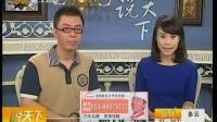 上海电影节闭幕:俄罗斯影片<警界黑幕>斩获三奖项