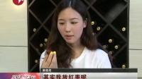 明星爱生活:揭秘马景涛私家厨房夏季甜品