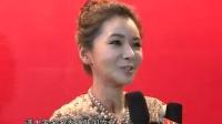张瑞希为韩国农产品站台 愿出演更多的中国影视剧 130628