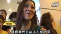 香港小姐20强诞生 候选人露背装抢镜