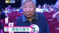 盲人歌手杨光开个唱