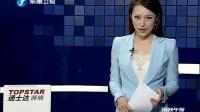徐怀钰复出参加歌唱PK 惨败12岁女童