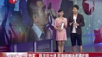 独家:陈龙庆出道 周海媚捧场老婆吃醋
