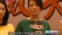 <天使的微笑>发布 陈小艺自曝是操心命