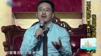 """张绍刚获BOSS团跪送金碗 金碗漱口洗去""""毒舌"""" 130802"""