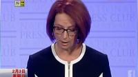 澳大利亚:两部长辞职 总理吉拉德改组内阁