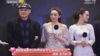 电视剧<传承>北京举行发布会