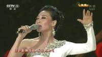 《美丽中国》沙宝亮 徐千雅