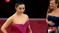 第85届奥斯卡颁奖礼盛大举行 红毯秀星光夺目