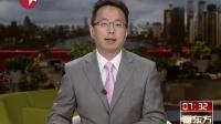 朝鲜:高级军政官员接见核试功臣