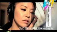 华语巴士音乐榜40期上