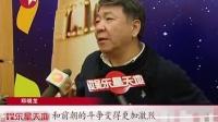 <甄嬛传>不出续集 孙俪加盟郑晓龙新剧