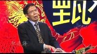 齐贵人与那拉氏背景甄嬛后纪.第二十二期
