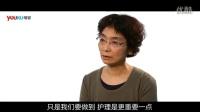 #妈妈做错了# 刘晓雁 :孩子口水疹该怎么处理