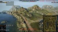 坦克世界马卡洛夫出品《新!小镇争夺战地图讲解及实战》