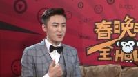 优酷全娱乐独家专访YIF 解密春晚魔术吐槽撒贝宁捣乱 160208