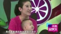 盘点娱乐圈不靠谱的极品父母 黄毅清葛荟婕莫少聪均上榜 160218
