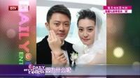 """每日文娱播报20160224印小天体验""""怀孕爸爸"""" 高清"""
