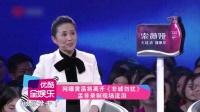 网曝黄菡将离开《非诚勿扰》 孟非录制现场流泪 160225