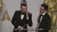 萨姆·史密斯获最佳原创歌曲:这个奖意味着整个世界 160229