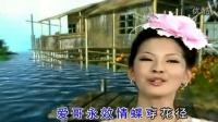 百花亭之恋
