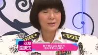 歌手陈红诉讼案告终 前夫李军主动撤诉 160323