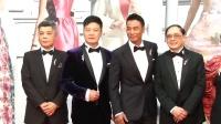 第35届香港电影金像奖 尔冬升 任达华等亮相 160403