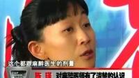 陈瑾 对麻醉医师有了清楚地认识