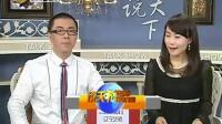 电影金陵十三钗演员自曝培训照遭弃用