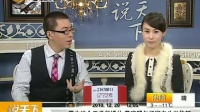 周立波今天举行婚礼 黄晓明与杨澜老公当伴郎