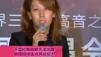 卡雷拉斯携弟子中国开唱 因病缺席演唱会发布会