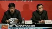 北京:优秀国产片偏少 票房统计欠透明